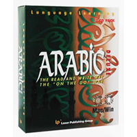 Laser Publishing Group Language Learning - Arabic Deluxe