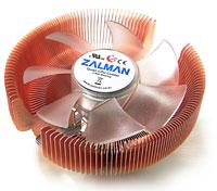 Zalman CNPS7500-Cu LED Universal CPU Cooler