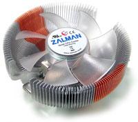 Zalman CNPS7500-AlCu LED Universal CPU Cooler