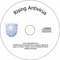 MCTS Rising Antivirus - Shareware/Freeware CD (PC)