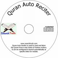 MCTS Quran Auto Reciter (PC)