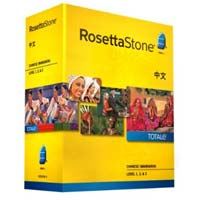 Rosetta Stone V4 TOTALe: Chinese (Mandarin) Level 1-3 Set (PC / MAC)