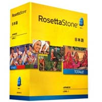 Rosetta Stone Rosetta Stone V4 TOTALe: Japanese Level 1 (PC / MAC)