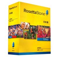 Rosetta Stone Rosetta Stone V4 TOTALe: Japanese Level 1-3 Set (PC / MAC)