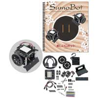 Parallax, Inc. Sumobot Kit