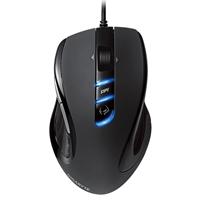 Gigabyte M6980X Laser Gaming Mouse