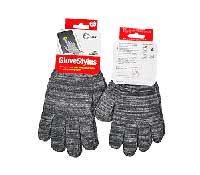 SIIG Glove Stylus (Extra Small) Gray
