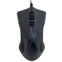 Gigabyte GM-FORCE M7 THOR Laser Gaming Mouse - Black