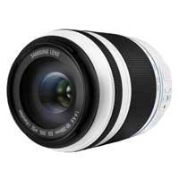 Samsung 50-200mm f/4.0-5.6 ED OIS II Lens - White