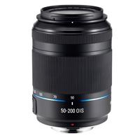 Samsung 50-200mm f/4.0-5.6 ED OIS II Lens - Black