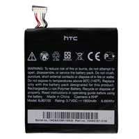 HTC One X S720e Replacement Battery