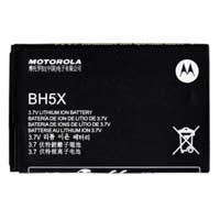 Motorola Droid X2 MB870 Replacement Battery