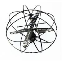 3ch IR UFO Aerocraft with Gyros
