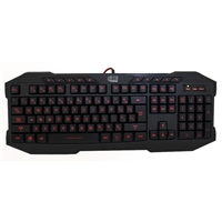 Adesso AKB135EB 3 Color Illuminated Gaming Keyboard
