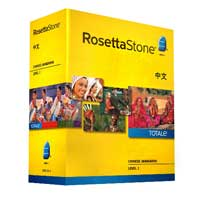 Rosetta Stone Chinese Level 1 - V4 (PC/Mac)