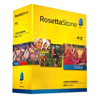 Rosetta Stone Chinese Level 1/2/3 - V4 (PC/Mac)