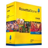 Rosetta Stone V4 TOTALe: Japanese Level 1 (PC / MAC)