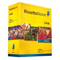 Rosetta Stone V4 TOTALe: Japanese Level 1-3 Set (PC / MAC)