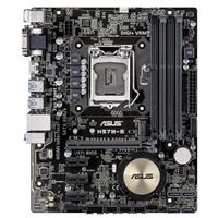 ASUS H97M-E LGA1150 mATX Intel Motherboard