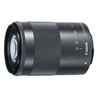 Canon EF-M 55-200mm f/4.5-6.3 IS STM Lens Black