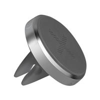 Logitech plus trip Universal air vent mount - Silver