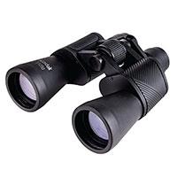 Kodak 12 x 50 Binoculars