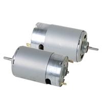 MCM Electronics Heavy Duty 12VDC Hobby Motor 5,500 RPM