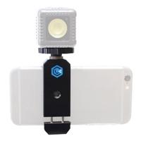 Lume Cube Smartphone Clip - Black