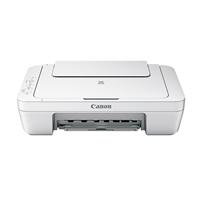 Canon PIXMA MG2522 All-in-One Printer