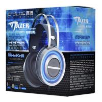 Inland Cobra Pro Gaming Headset - Black