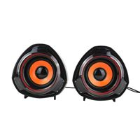 Inland USB 2.0 Multimedia Speaker