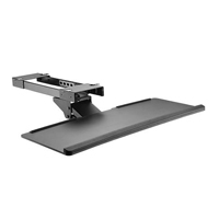 Inland Under Desk Adjustable Keyboard Tray