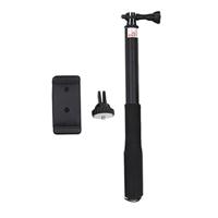 Gocase Pro Pole For Gopro Cameras & Smartphones