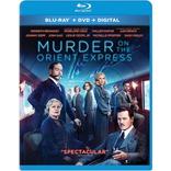 20th Century Fox Murder on the Orient Express BLU-RAY