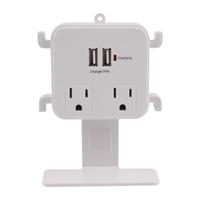 Vivitar USB Charging Valet